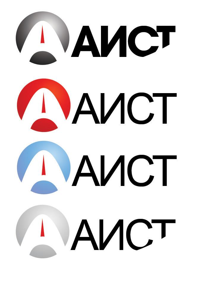 Лого и фирменный стиль (бланк, визитка) фото f_372517e696bb9e90.jpg
