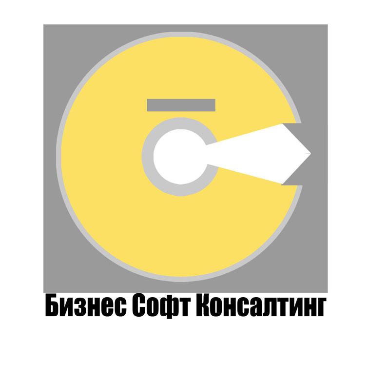 Разработать логотип со смыслом для компании-разработчика ПО фото f_504750d49ecb1.jpg