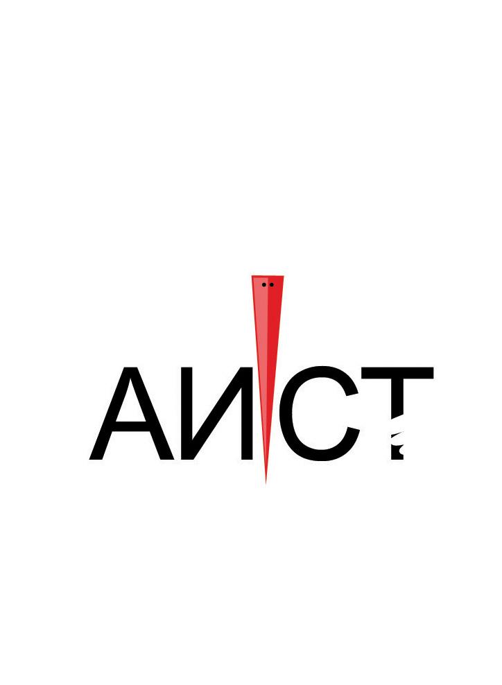 Лого и фирменный стиль (бланк, визитка) фото f_934517e5573aecc5.jpg