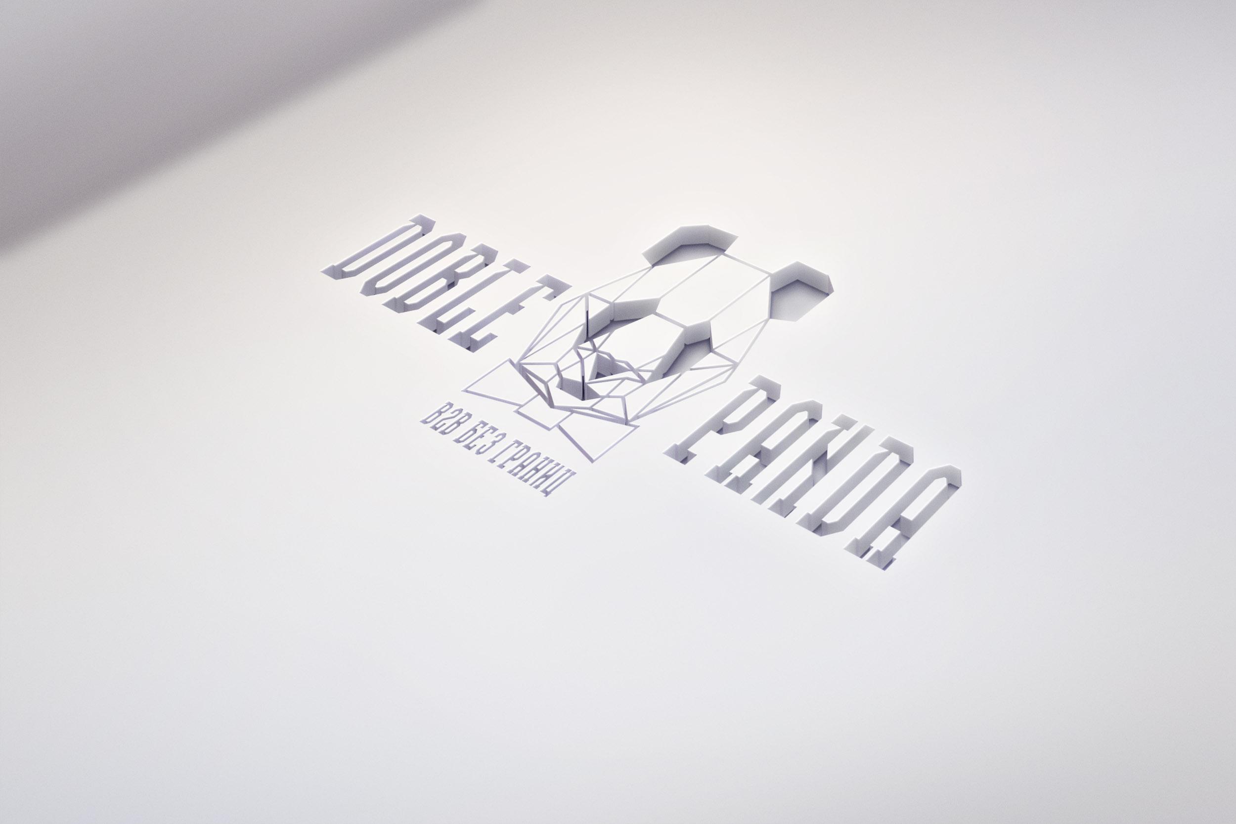 Логотип ----------------------------- фото f_0915970b400474a7.jpg