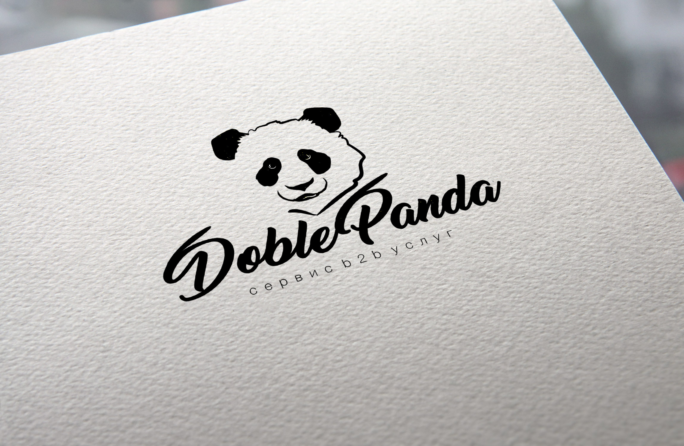 Логотип ----------------------------- фото f_6485970b28d1e02f.jpg
