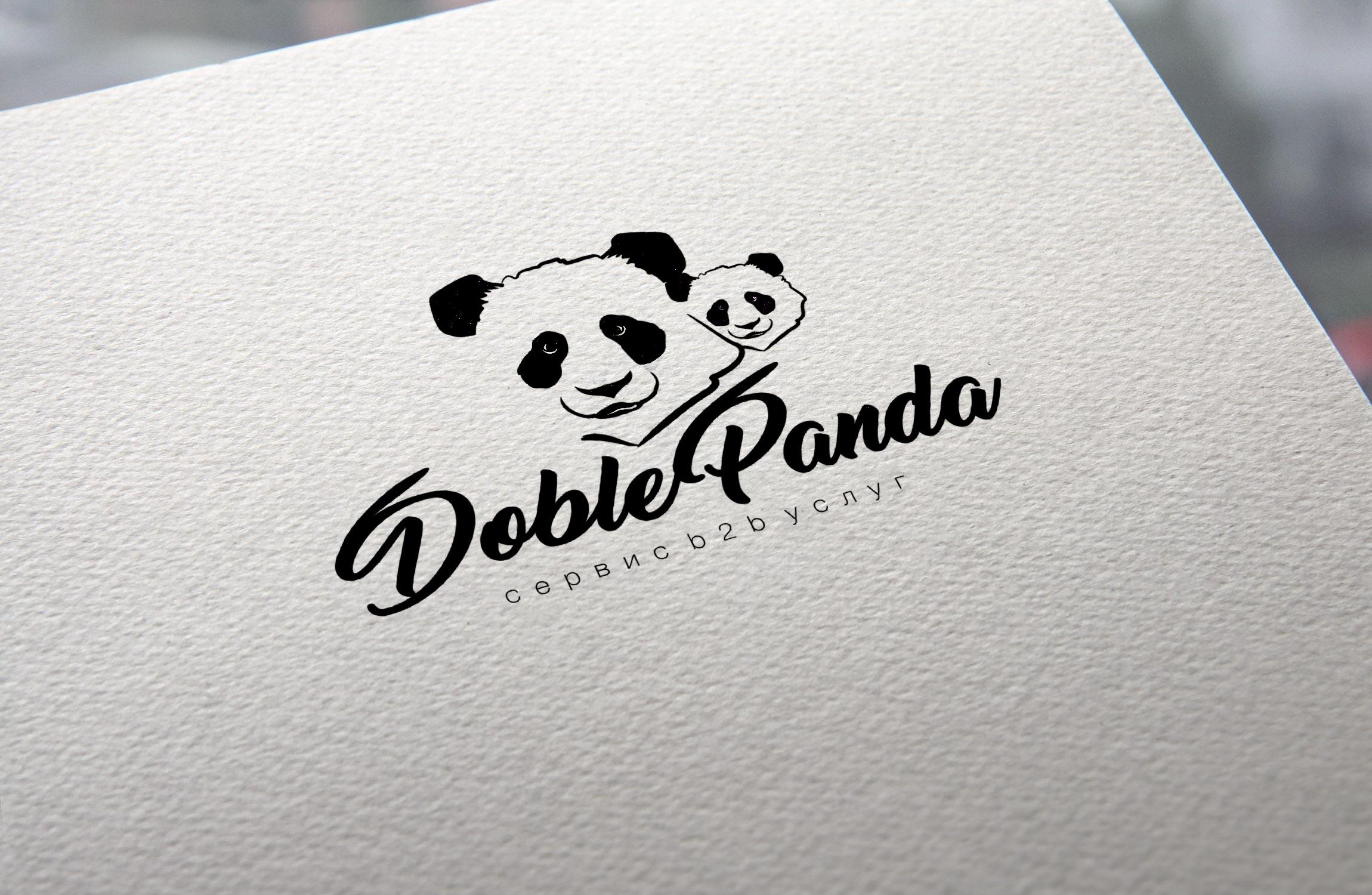 Логотип ----------------------------- фото f_7795970b28a33f22.jpg