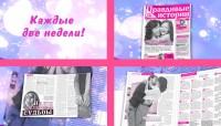 """рекламный ролик для издательства """"Burda"""""""