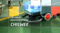 Реклама аккумуляторов (3д  трекинг, и анимация)