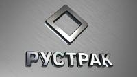 логотип в 3д