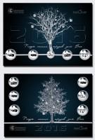 календарь, 3D графика