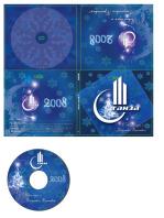 корпоративный подарок, диск с упаковкой