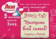 реклама проведения праздника
