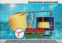 реклама для телемагазина