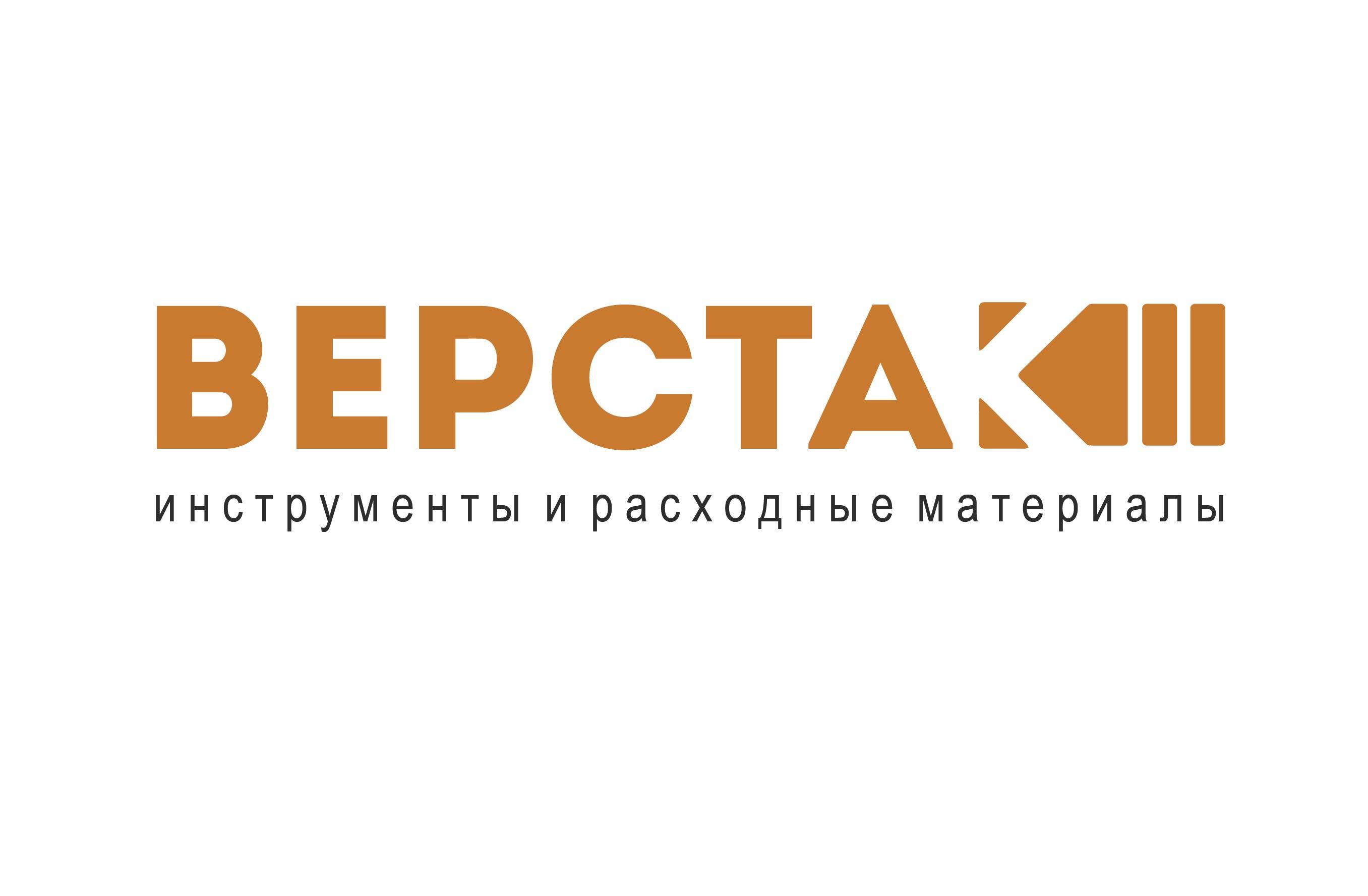 Логотип магазина бензо, электро, ручного инструмента фото f_1045a0dc5da3ba7e.jpg