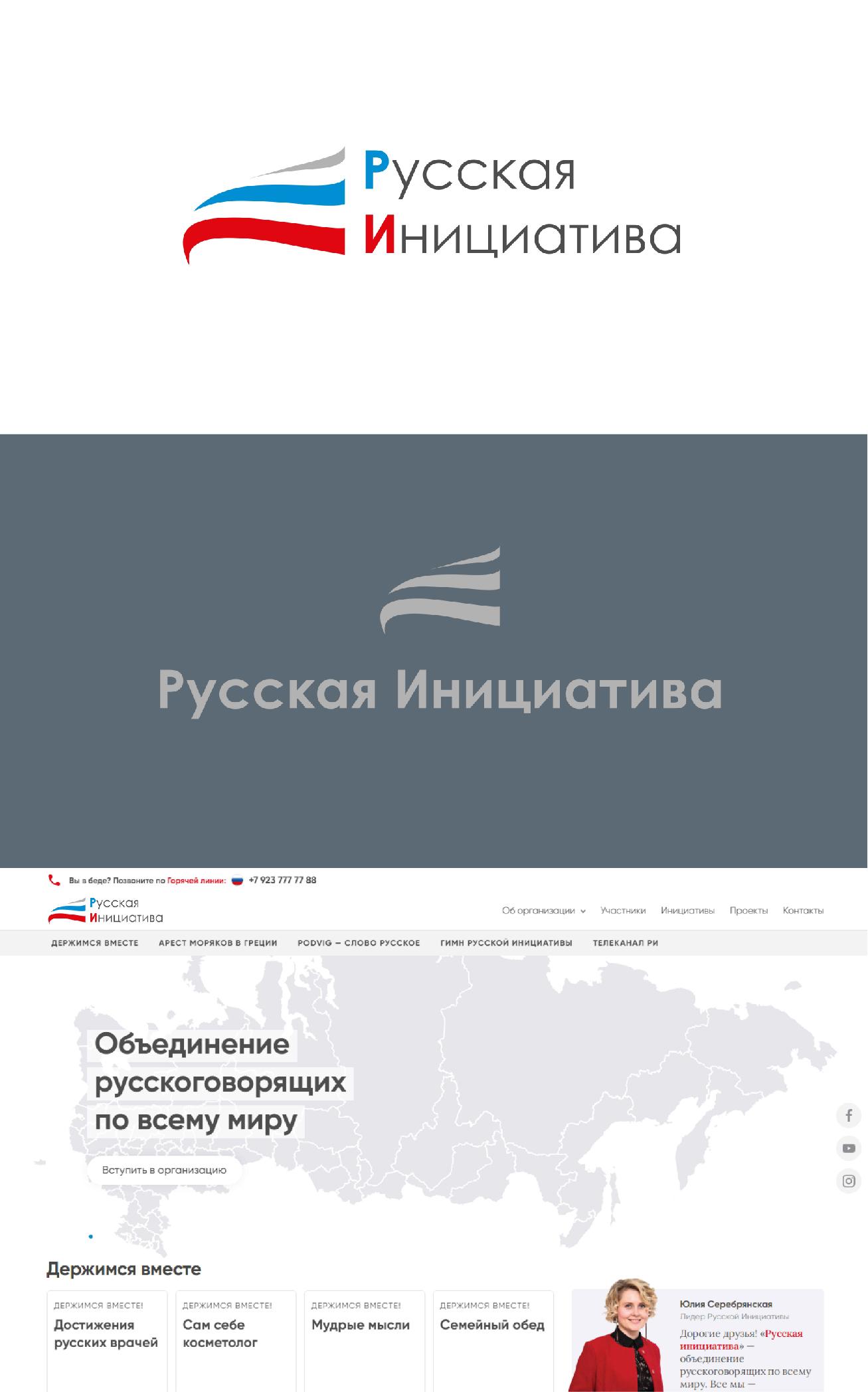 Разработать логотип для организации фото f_1335ec2946946b56.jpg