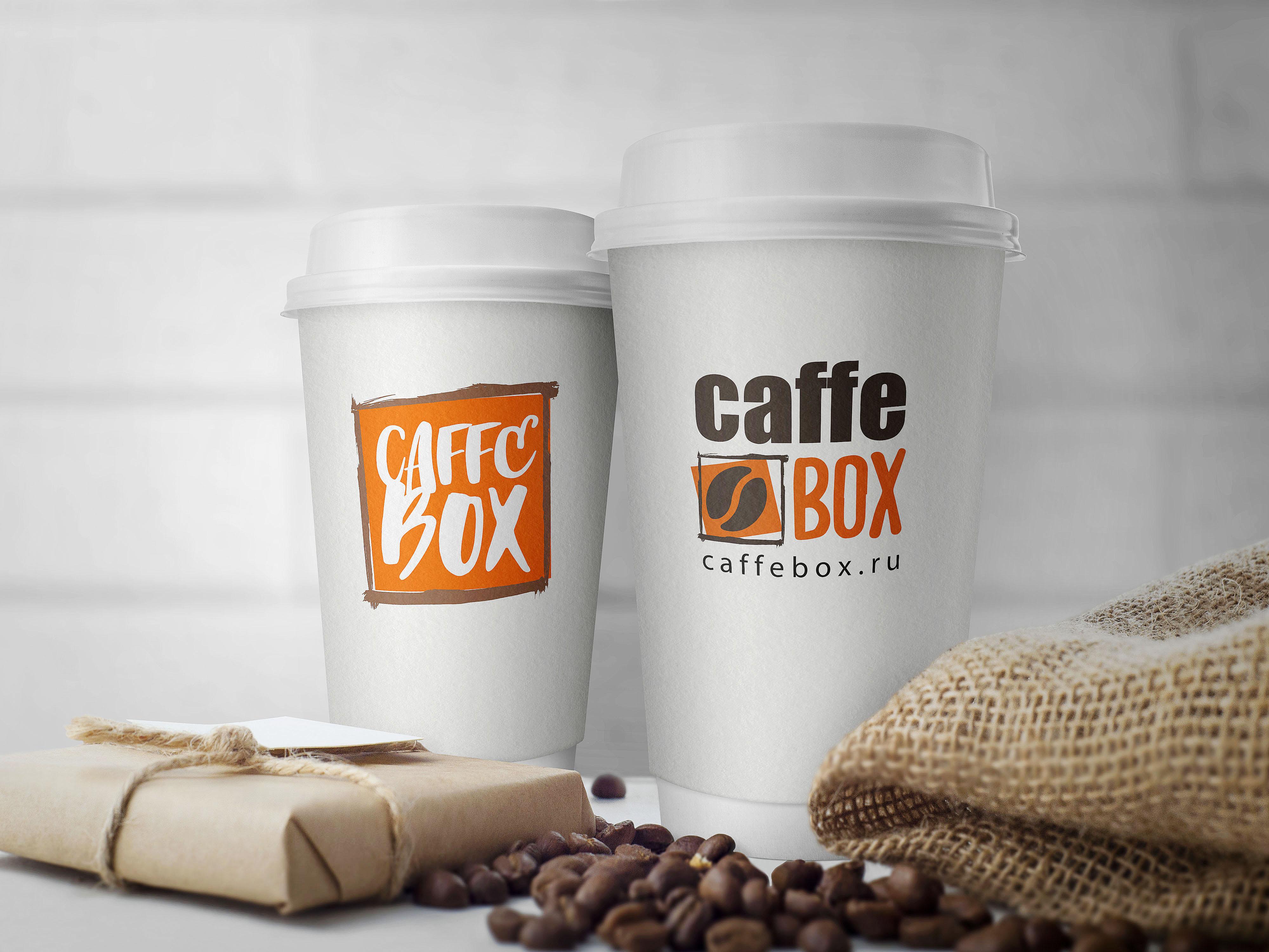 Требуется очень срочно разработать логотип кофейни! фото f_1955a0b52ba1ceea.jpg