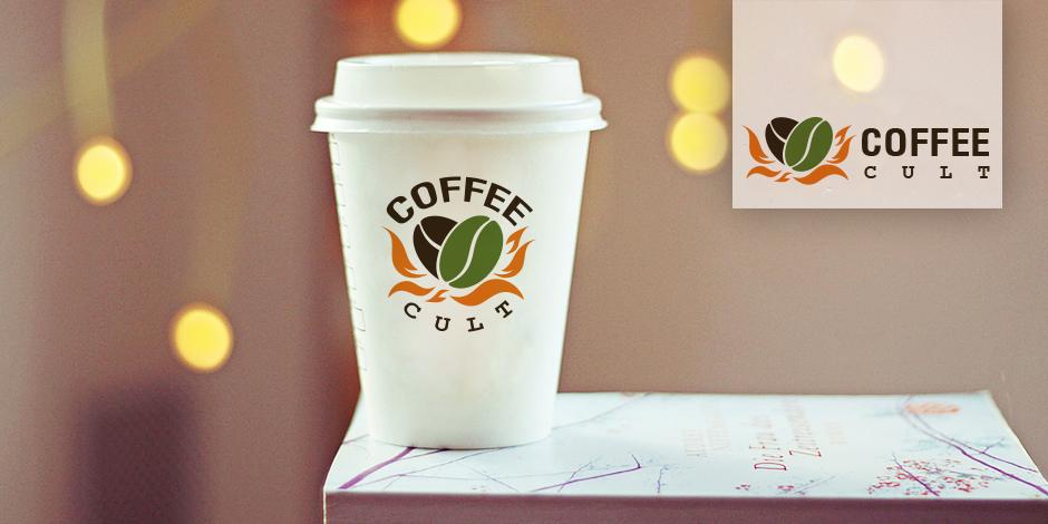Логотип и фирменный стиль для компании COFFEE CULT фото f_2065bc66f763ee62.jpg