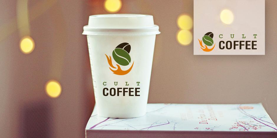 Логотип и фирменный стиль для компании COFFEE CULT фото f_2265bc20318c3ed0.jpg