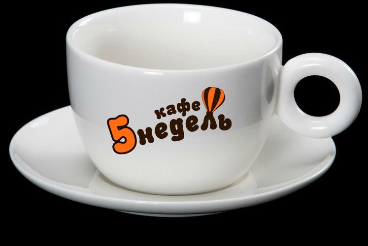 Логотип для кафе фото f_47859b4633284520.jpg