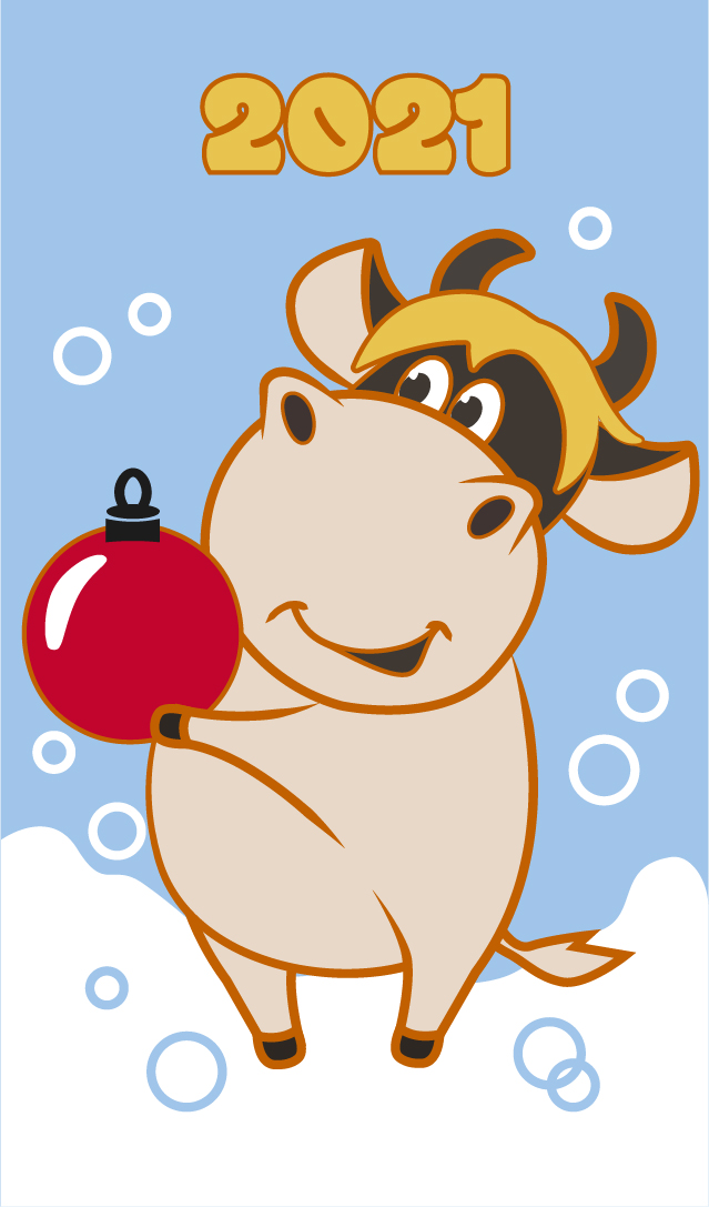 Создать рисунки быков, символа 2021 года, для реализации в м фото f_4855ef66419b6cf9.jpg