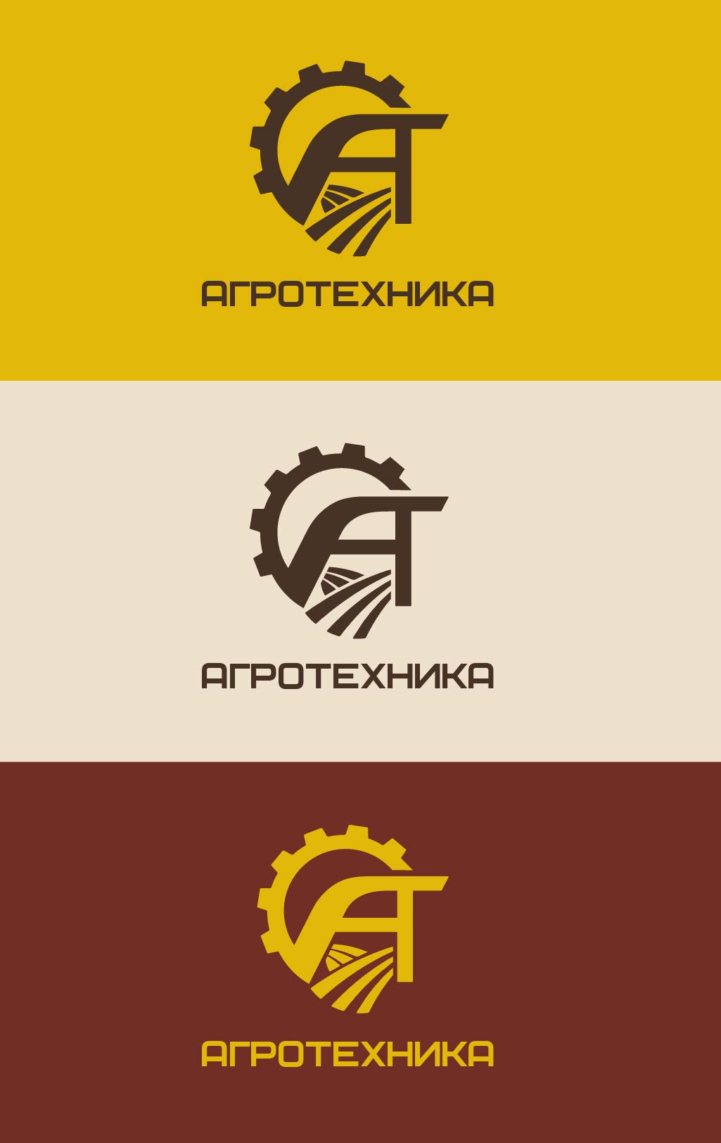 Разработка логотипа для компании Агротехника фото f_4975c008d162ed98.jpg