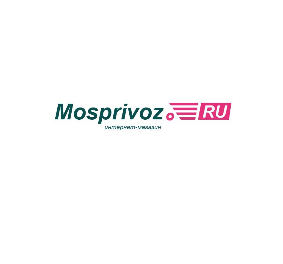 Логотип. Интернет - магазин по доставке продуктов питания. фото f_5375ad1be54e46ba.jpg