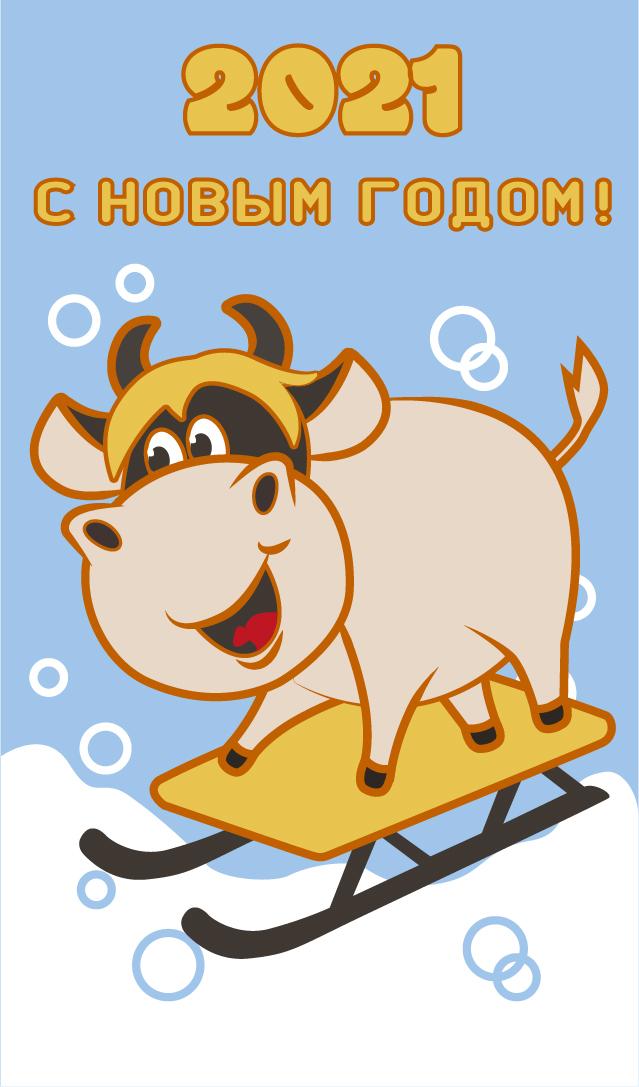 Создать рисунки быков, символа 2021 года, для реализации в м фото f_5815ef716fbbec5d.jpg