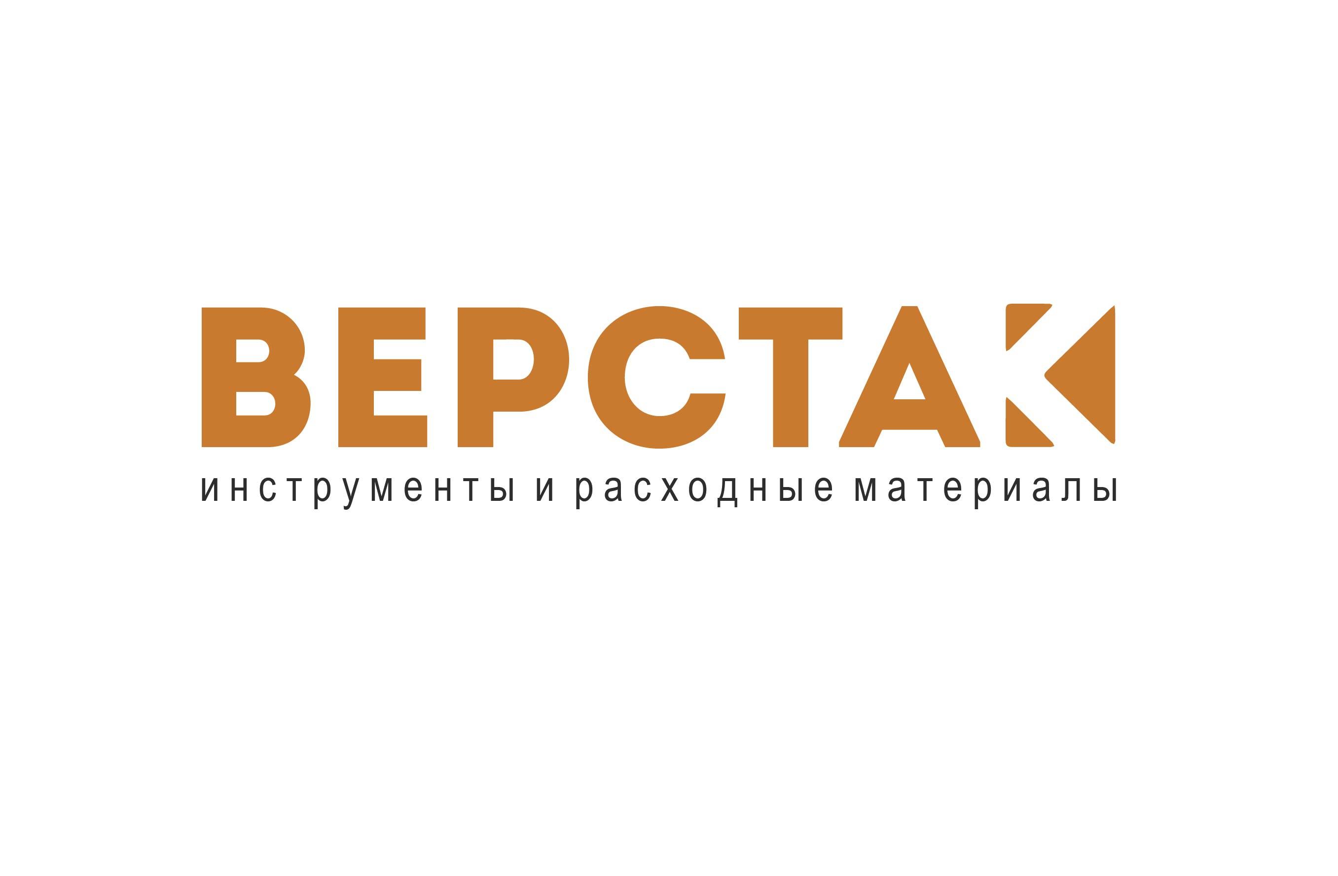 Логотип магазина бензо, электро, ручного инструмента фото f_8075a0b6ea78031d.jpg