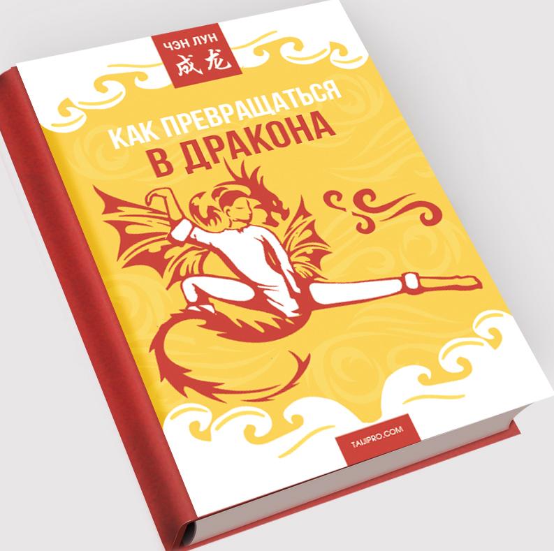 Обложка для книги фото f_0145f4a6b23a843e.jpg
