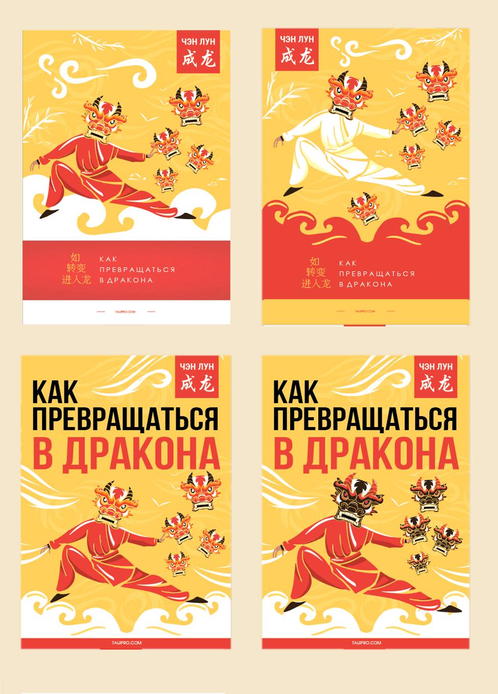 Обложка для книги фото f_3865f4a794b3253a.jpg