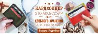 Баннер на сайт Винтажный