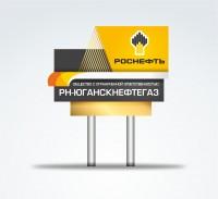 """Эскиз стеллы для городской среды """"Роснефть"""""""