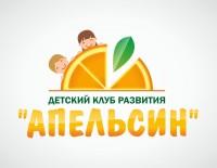 """Эмблема детского клуба """"Апельсин"""""""