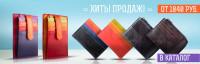 Баннер, реклама Калдхолдеров