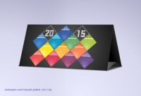 Настольный календарь 2015