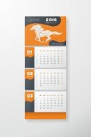 Настенный календарь с тремя полями