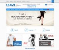 Интернет магазин gunze