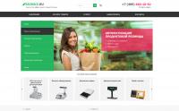 Интернет магазин для автоматизации торговли
