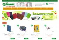 """Интернет-магазин канцтоваров """"Тополек"""