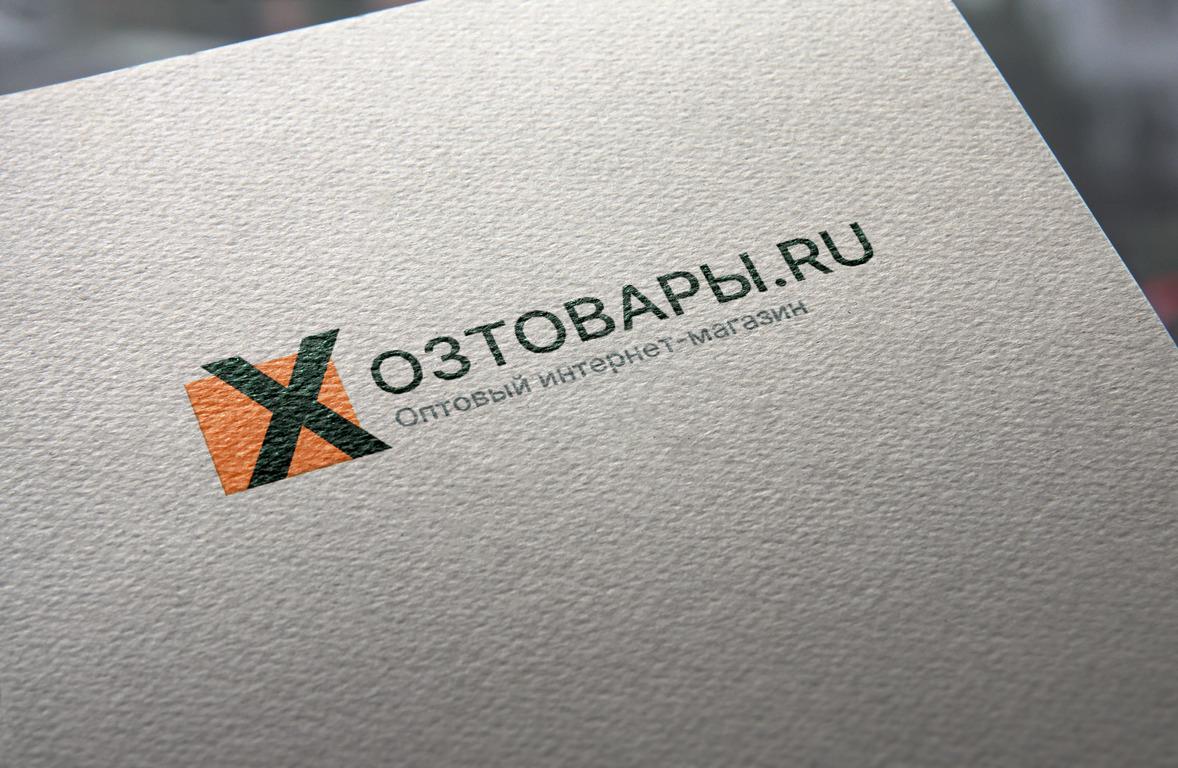 Разработка логотипа для оптового интернет-магазина «Хозтовары.ру» фото f_032606d54c1a82b1.jpg