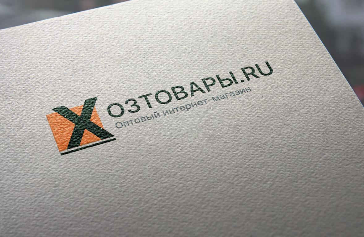 Разработка логотипа для оптового интернет-магазина «Хозтовары.ру» фото f_065606d549b8562b.jpg