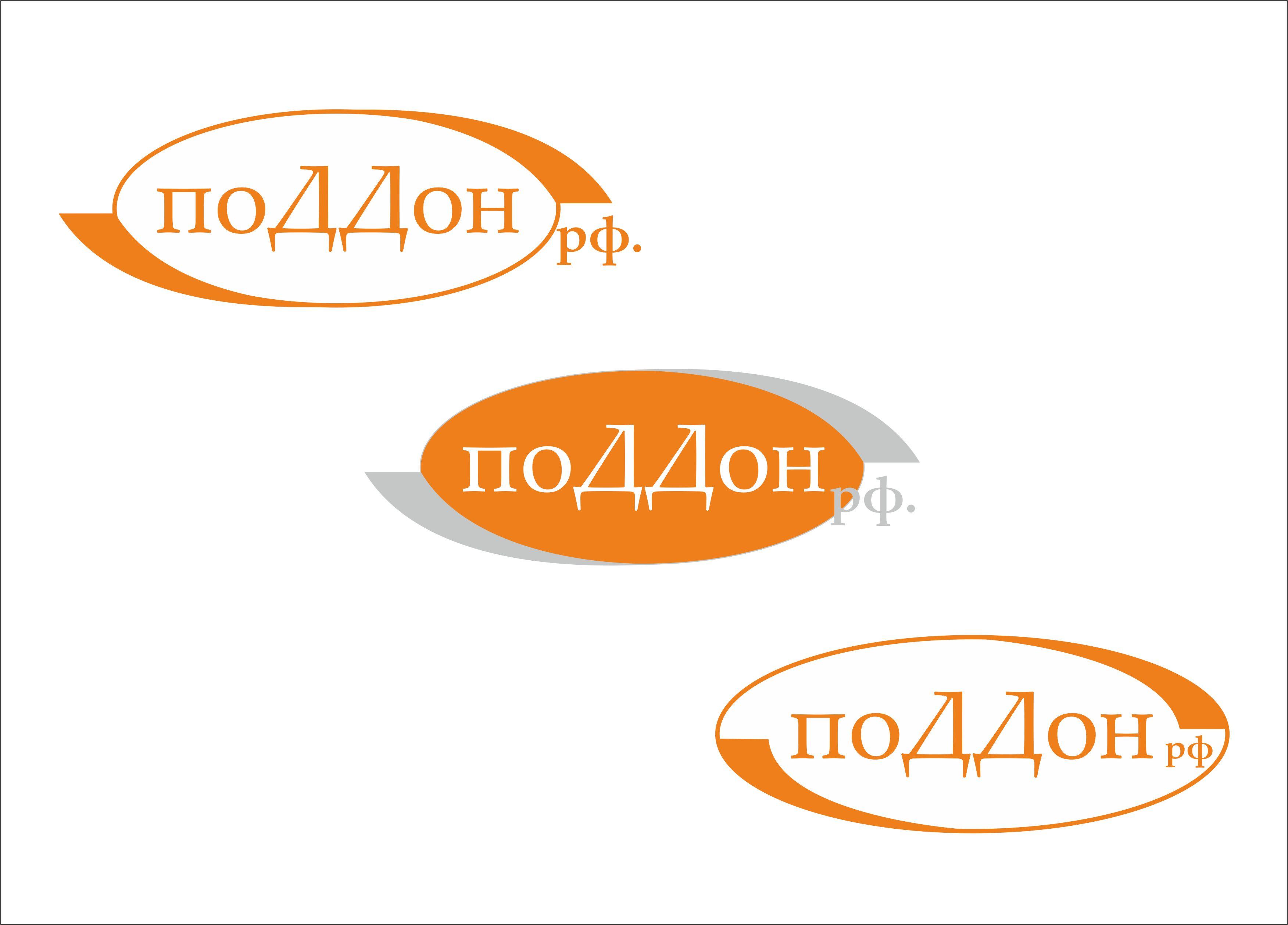 Необходимо создать логотип фото f_355526d707c9b095.jpg
