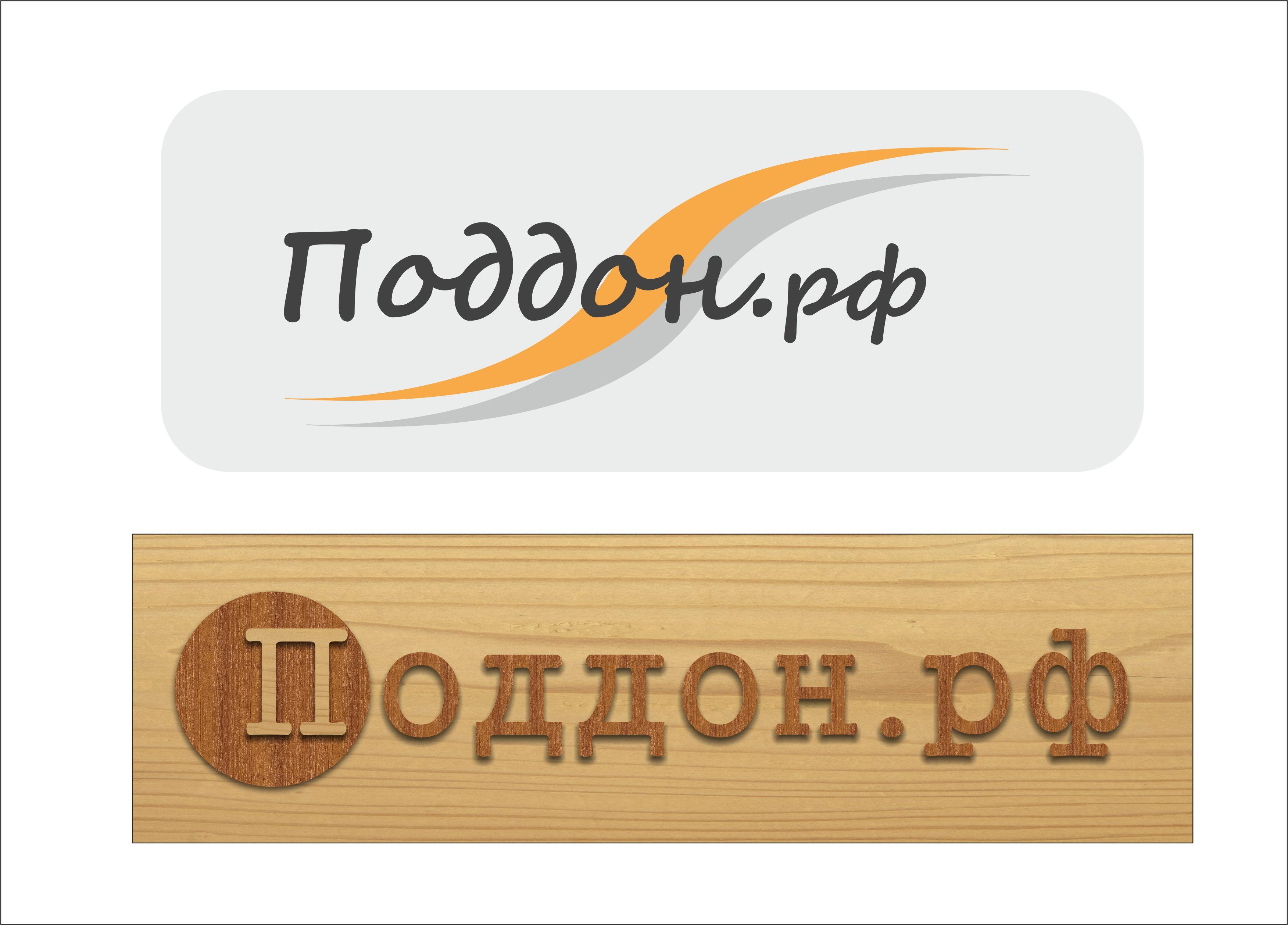 Необходимо создать логотип фото f_408526e94eb1196c.jpg