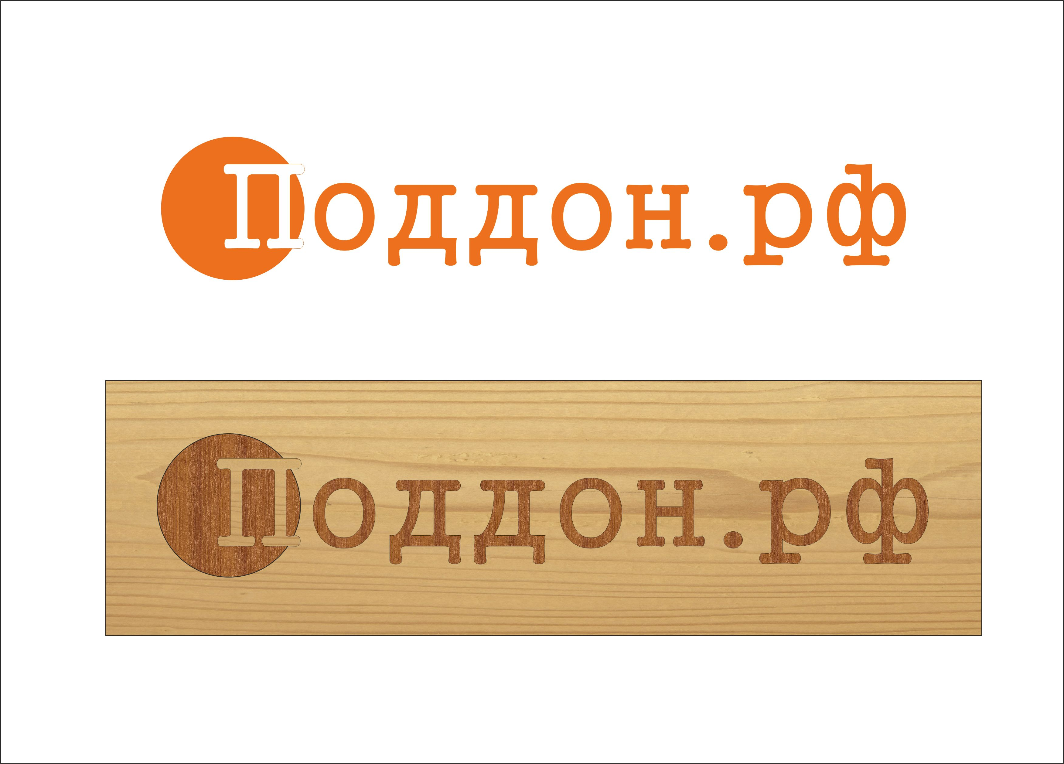 Необходимо создать логотип фото f_567526d704fa5ea8.jpg