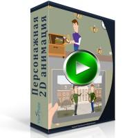 Анимированная презентация образовательного портала