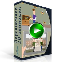 Анимационное видео образовательного портала