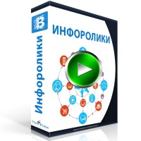 Видеоинфографика финансового проекта