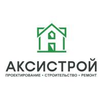 Строительная компания Аксистрой