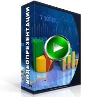 Презентационный ролик Ethereum Invest