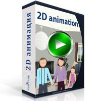 2д анимационный видеоролик о работе компании