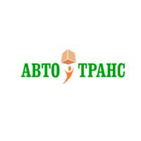 Транспортная компания Автотранс