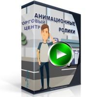 Презентация в анимационном стиле агентства недвижимости