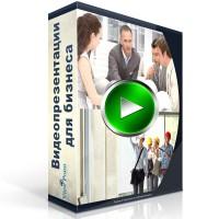 Презентационный видеоролик строительной компании