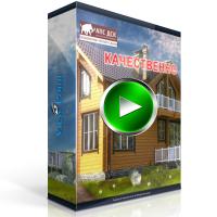 Рекламный ролик для нтв строительной компании